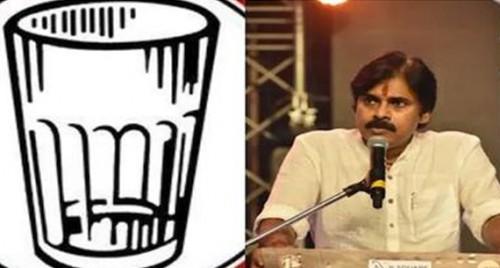 జనసేనకు బిగ్ షాక్..2025కు గుర్తు లేనట్టే!