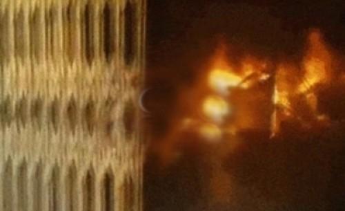 ఎస్బీఐలో భారీ అగ్నిప్రమాదం