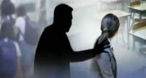 ప.గో: విద్యార్థినిపై మాష్టారు లైంగిక వేధింపులు