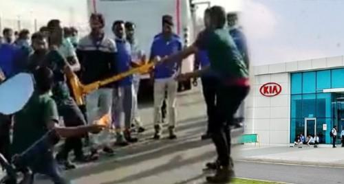 కియా కార్ల పరిశ్రమలో ఘర్షణ..  నలుగురిపై కేసు