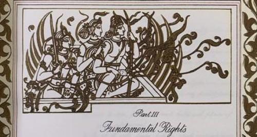 రాజ్యాంగంలోని సీతారాముల ఫొటోలను షేర్ చేసిన కేంద్ర మంత్రి