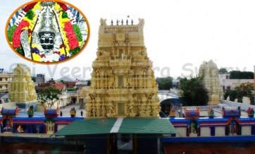 రాయచోటి వీరభద్రస్వామి బ్రహ్మోత్సవాల్లో అపశృతి