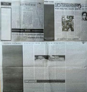 జర్నలిస్ట్  హత్యకు నిరసనగా ఎడిటోరియల్ను ఖాళీగా వదిలిన న్యూస్పేపర్లు