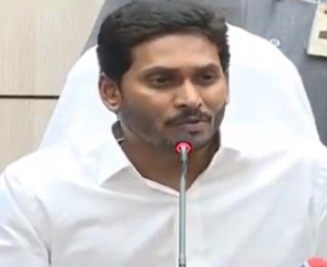 రాష్ట్ర ఆర్థిక పరిస్థితిని మోడీకి వివరించా: జగన్