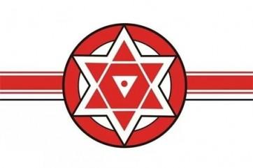 గుంటూరు జిల్లా చినకాకాని వద్ద జనసేన కార్యాలయం