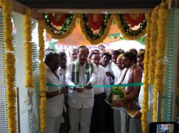52 వ కోపరేటివ్ బ్యాంకు ప్రారంభించిన ఆప్కోబ్ చైర్మన్