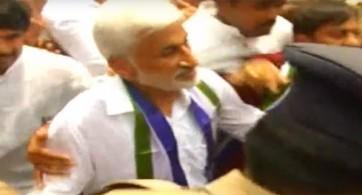 విజయసాయిరెడ్డి సహా నేతల అరెస్ట్
