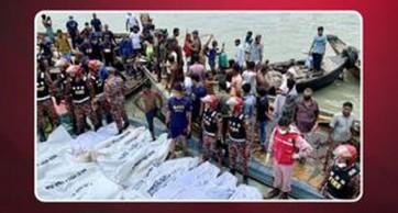 నదిలో ఢీకొన్న పడవలు.. 23 మంది మృతి