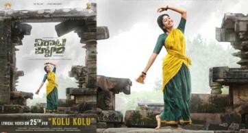 ఫిబ్రవరి 25న 'విరాటపర్వం' చిత్రం నుండి