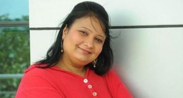 అది నాకు చాలా అవమానంగా అనిపించింది: గీతా సింగ్