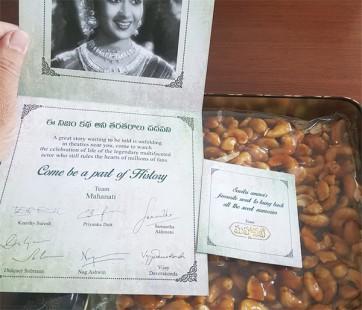 'మహానటి' టీమ్ నుంచి ప్రముఖులకు 'స్వీట్' గిఫ్ట్!