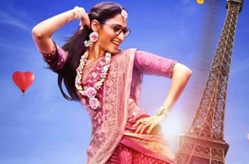 తమన్నా 'దటీజ్ మహాలక్ష్మీ' ఫస్ట్ లుక్ విడుదల