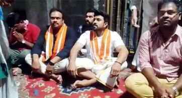 సింహద్రి అప్పన్న సన్నిధిలో రామ్ చరణ్