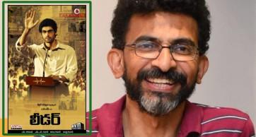 రానా తో 'లీడర్' సీక్వెల్ ఖచ్చితంగా చేస్తా :  శేఖర్ కమ్ముల