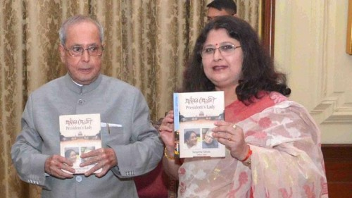 President PM :Receives first copy of book 'Future of Indian Universities'