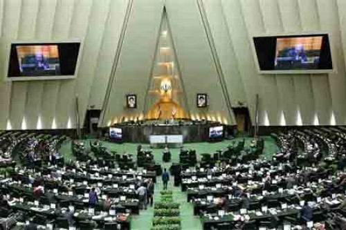 Iran Parliament ratifies motion to counter United States 'terrorist' acts