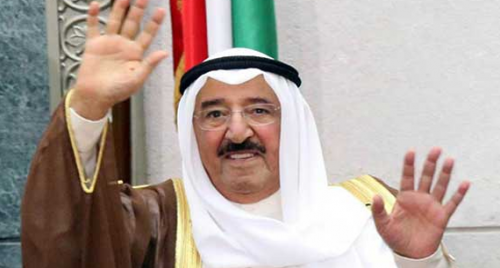 Kuwait pledges $2bn to support reconstruction in Iraq