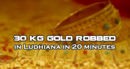 30 kg gold robbed in Ludhiana in 20 minutes