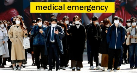Japanese prefecture declares medical emergency