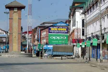 Protest shutdown affects normal life across Kashmir Valley