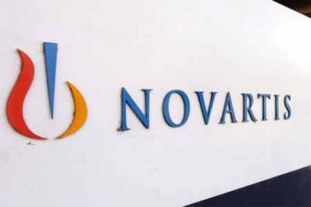 Novartis India to buy back shares worth more than Rs 231 cr