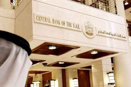 UAE central bank posts sharp rise on foreign currency supply