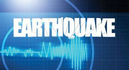 Moderate temblor jolts J&K
