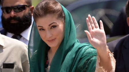 Maryam Nawaz to contest Pakistan General Elections: Report