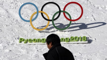 South Korea to hold security drills around Winter Olympics site