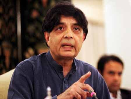 Backache forces Pakistan Interior Minister to delay crucial presser