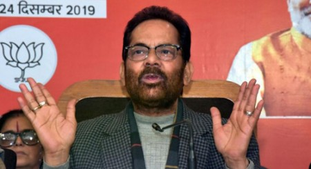 'Ease of Doing Haj' dream of Indian Muslims fulfilled: Naqvi