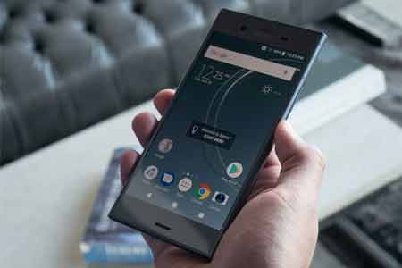Sony Xperia XZ1 with '3D Creator' launched in Indian Market