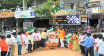 తెలంగాణ విమోచన దినోత్సవాన్ని అధికారికంగా ప్రకటించాలి: బిజెపి