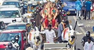 గణేష్ నిమజ్జనం సందర్భంగా నగరంలో ట్రాఫిక్ ఆంక్షలు