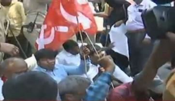 ఇంటర్ బోర్డు వద్ద సీపీఎం నేతల అరెస్ట్