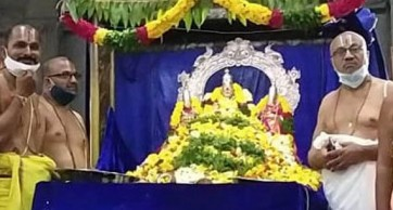 యాదాద్రి లో వైభవంగా 'ఏకాదశి లక్ష పుష్పార్చన'లు
