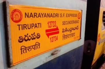 లింగంపల్లి నుండి నారాయణాద్రి ఎక్స్ప్రెస్